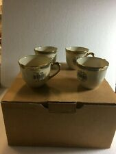 New listing Lenox, Presidential Collection, McKinley cup, New in boxw/tag attached, set of 4