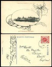 CHINA 1908 PPC SHIP DAICHI MARU OSAKA...BPO SHANGHAI on KE7 4c