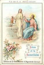 JESUS CHRIST ET LA SAMARITAINE CHOCOLATERIE AIGUEBELLE DROME  1900s CHROMO