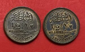 Egypt, 2 rare 1/2 Millieme coins ,Sultan Husien Kamel 1917.high grade condition.