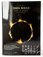 3 - 7 Days   Dark Souls Trilogy - Archive of the Fire - Art Book from JP
