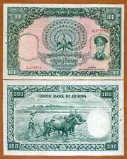 Myanmar / Burma 100 Kyats ND (1958), P-51, aUNC, General San
