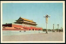 China PRC 1960 official postcard ppc mint good condition TianAnMen