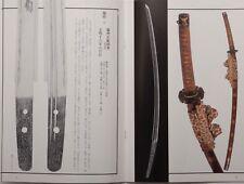 Japanese Sword Magazine Katana Nihonto Fuchi Tachi Tsuba Kabuto 2005/349