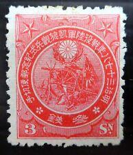 JAPAN 1906 - 3s SG155 Mounted Mint Cat £110 NL751