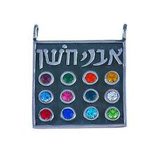 Sterling silver 925 XL Hoshen pendant, Israel 12 Tribes Breastplate Judaica gift
