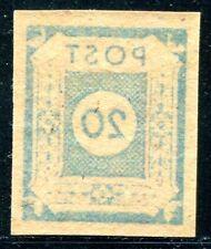 SBZ 54a ** POSTFRISCH ABKLATSCH (J8016