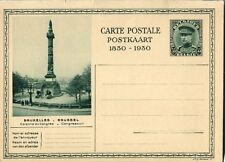 Belgium and Colonies Stamps Cover