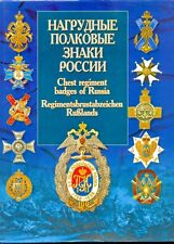 Russian medal order  Imperial badges Chest regiment   Reference Book   (2330)