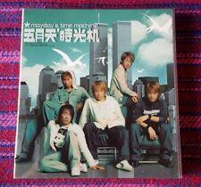 Mayday ( 五月天 ) ~ 時光機 ( Taiwan Press ) Cd