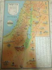 BAR-LEVI GAME CARDBOARD PALESTINE MAP 88*58CM AS POSTER 1949 ISRAEL RARE