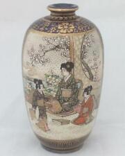 More details for small japanese satsuma vase painted scenes mark 光山 kozan antique meiji 1900