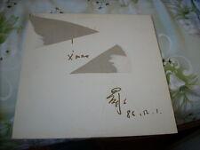 a941981  HK Promo LP Single Roman Tam 羅文 Autographed 咩到拗 心扣心 VG Sleeve