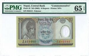 "Nepal 10 Rupees P45 2002 PMG 65 EPQ s/n 922212 ""Commemorative"" Polymer"