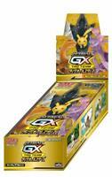 Pokemon Card Sun & Moon TAG TEAM GX Tag All Stars Box High class pack japan
