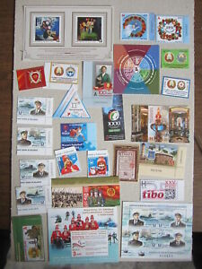 Belarus Weissrussland Special Lot 5