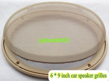 2pcs 6*9 inch Beige car speaker grilles Car audio modified net cover 263*187mm