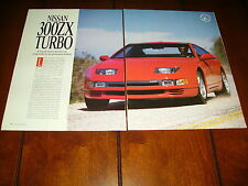 1990 NISSAN 300ZX TURBO ***ORIGINAL ARTICLE / SPECIFICATIONS***