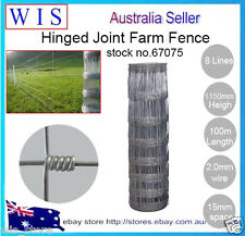 Hinge Joint Fencing wire,Rural Boundary fence 8/115/15 x 100m,45Kg/Roll-67075