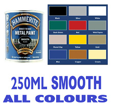 Hammerite Smooth Metal Paint 250ml - Various Colours