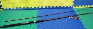 "Okuma SST Casting Carbon Grip Medium Heavy Rod 8' 6"" 2-Piece SST-C-862MH-CG"