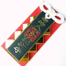 JAPANESE OMAMORI Good luck charm For Rich Money Ofuda Card from Japan Red