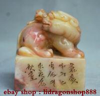 """3,2 """"Chine Shoushan pierre sculpter 2 Pixiu bête textes sceau cachet timbre"""