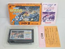 Zoids 2 MINT Condition Famicom Nintendo Import Boxed fc