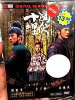 House of Flying Daggers 十面埋伏 (Movie Film) ~ All Region ~ Brand New ~ Andy Lau
