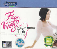 Faye Wong 王菲  经典精选 + Greatest Hits 3HQCD Black Rubber CD