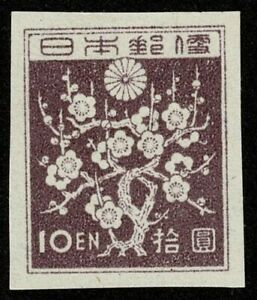 Japan Stamp Scott#388 10y Mint H No Gum As Issued Well Centered