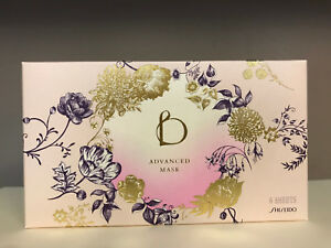 Shiseido Benefique Advanced Mask - Set of 6 Sheets - NEW - AUTHENTIC FROM JAPAN