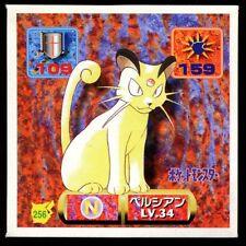 POKEMON STICKER Carte JAPANESE 50X50 1997 NORMAL N° 256 PERSIAN