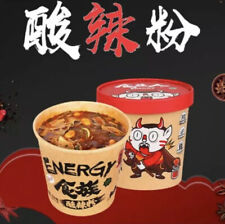 2 x SHIZUREN ENERGY Instant Noodles Chinese Snack Food 食族人酸辣粉 2 桶装-USA SELLER
