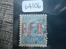 Tonga 1893 King George GFB sovrastampa 1 S Blu sg05 CAT £ 200 USATO