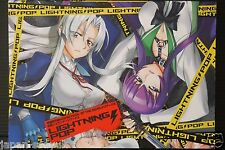 "JAPAN Shoji Sato Art Works: Highschool of the Dead & Triage X ""Lightning Pop"""