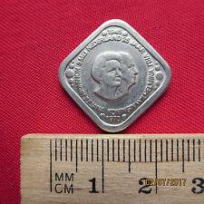 Pays-Bas - Netherlands (Pays-Bas) 5 Cents 1975 - Dutch - Pièce Commémorative