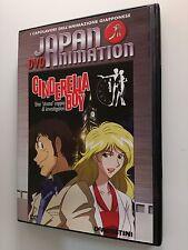Cinderella Boy. Una Strana Coppia di Investigatori  - DVD Japan Animation