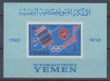 Jemen (Königreich / Yemen) - Michel-Nr. Block 17 B postfrisch/** (ITU)