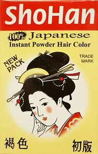 Gentle Japanese Hair Dye Hair Color Cover Hair - 6 Pack (you will receive 6)