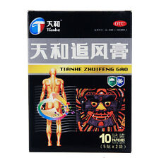 10 Sheets Tianhe Zhuifeng Gao Plaster for Relieve Pain Lumbar & Back Pain