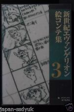 JAPAN Gainax: Neon Genesis Evangelion Storyboard Collection Vol.3