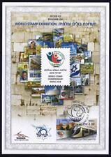 ISRAEL 2018 JERUSALEM STAMP EXHIBITION SOUVENIR LEAF