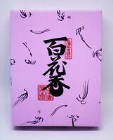焼香 Shoukou Incienso Japones Tradicional en polvo a Quemar Hyaka - Nippon Kodo