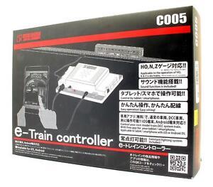 ROKUHAN C005 E-TRAIN CONTROLLER