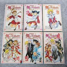 MAI OTOME My Mai Hime Comic Complete Set 1-5 + Arashi K.Sato Book *