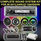 FOR HARLEY TOURING BAGGER SOUND SYSTEM KIT SIRIUSXM AMP KICKER 6.5