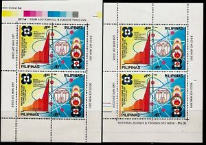 Philippines 1989 National Science & Technology 2 Different Format minisheet/4 NH