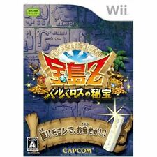 Used Wii Zack Wiki: Quest for Barbaros' Treasure / Takarjima Z: Barbaros no Hiho