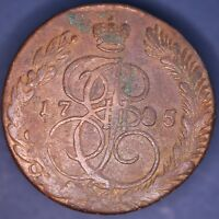 1785 5 kopeks Russian Empire Catherine II large copper coin 43mm, 59g *[15219]